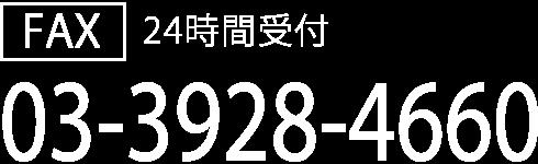 0339284660